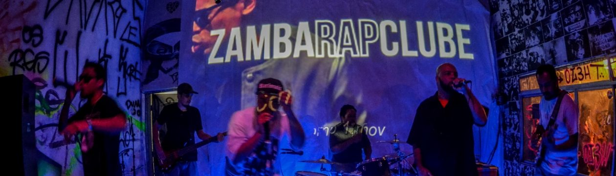 Blog Oficial do Zamba Rap Clube